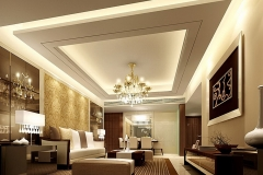false_Ceiling